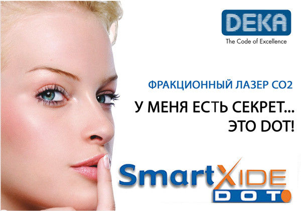 smartxide-collage.jpg